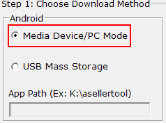 Selecting Media Device/PC Mode