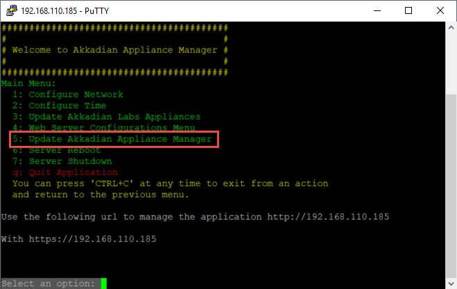 Updating Appliance Manager - Akkadian Provisioning Manager
